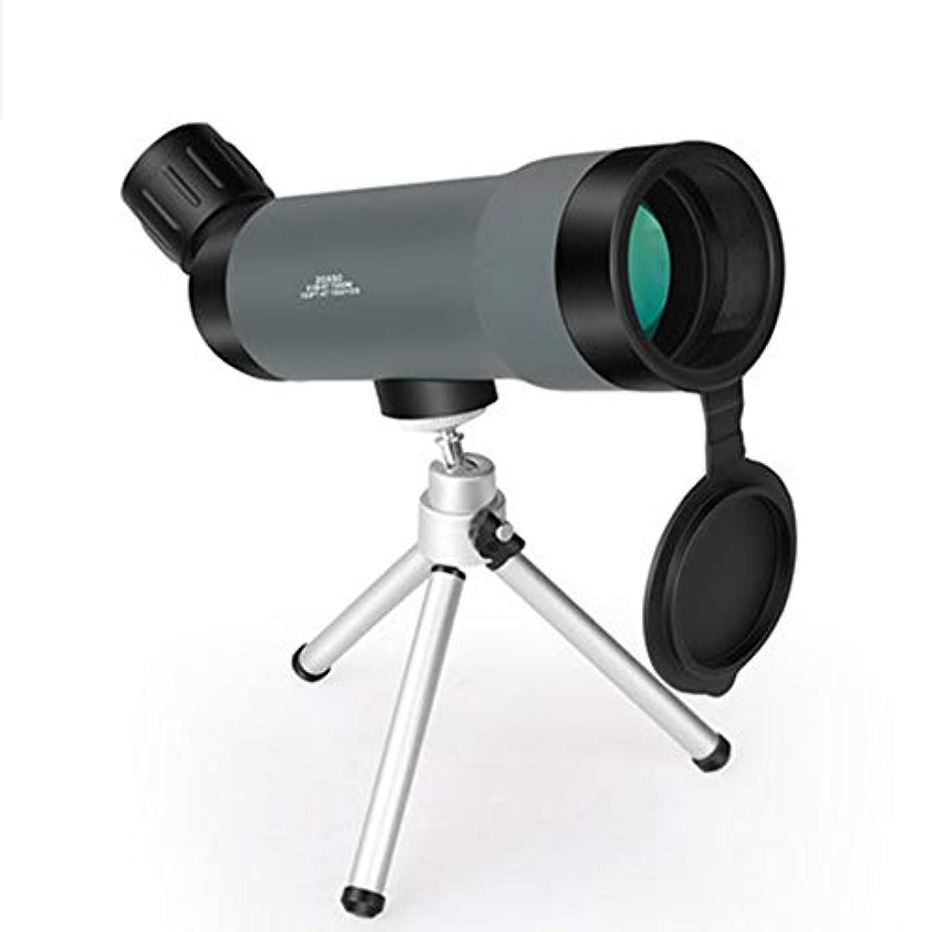 パス安全な反論単眼、三脚付き20×50大口径高精細ナイトビジョン低照度非赤外観鳥ミラー望遠鏡