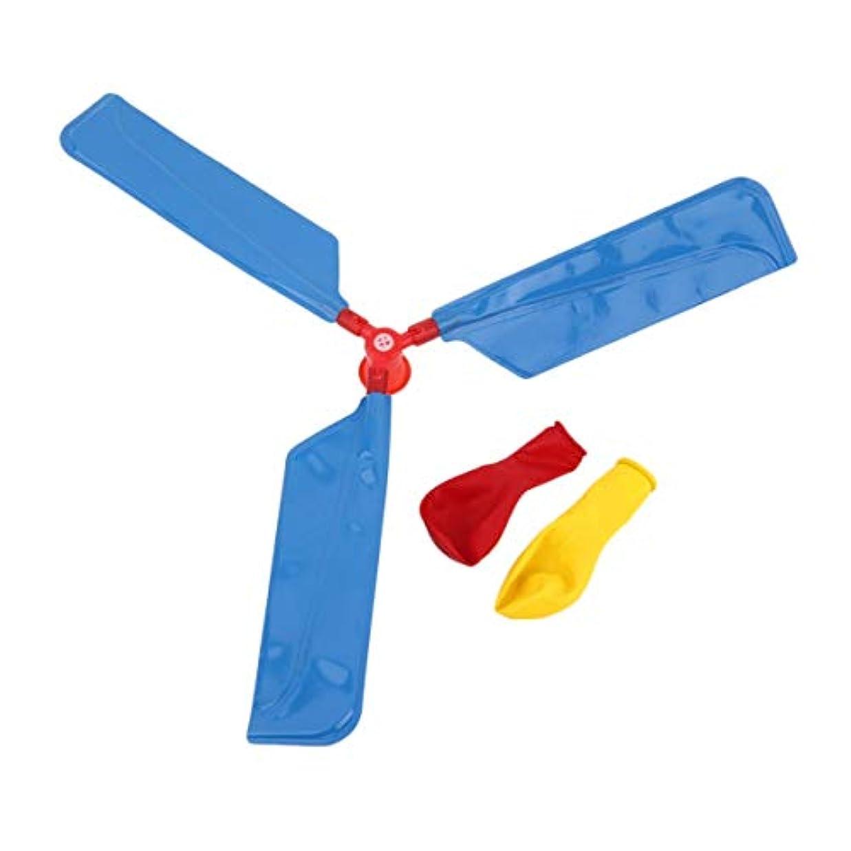 経済無駄感覚バルーンヘリコプター環境クリエイティブ玩具バルーン航空機プロペラキッズ伝統的な古典的な飛行玩具 - ブルー