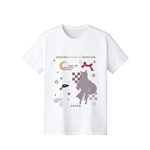 世話やきキツネの仙狐さん シロ Tシャツメンズ XLサイズ