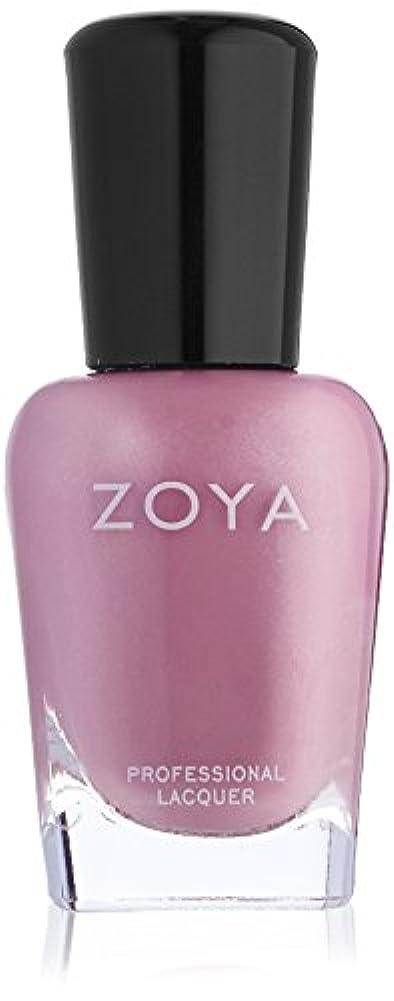 砂利非互換製品ZOYA ネイルカラー ZP708 15ml ODETTE