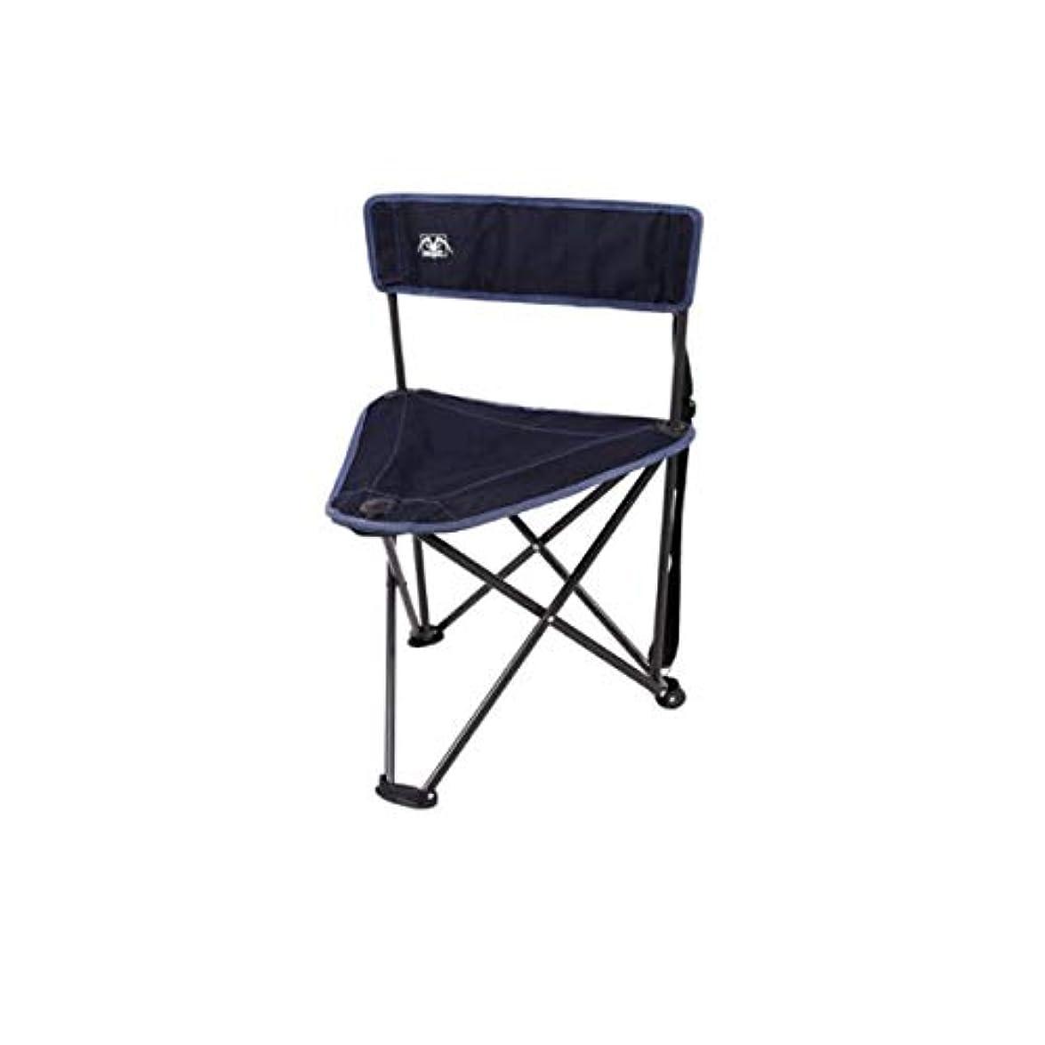 予想するフェミニンホップKEHUITONG 屋外折りたたみ椅子、ポータブル背もたれ椅子、大人用パッド入りスケッチチェア、釣り椅子、ビーチチェア、ダークブルー (Color : Blue)