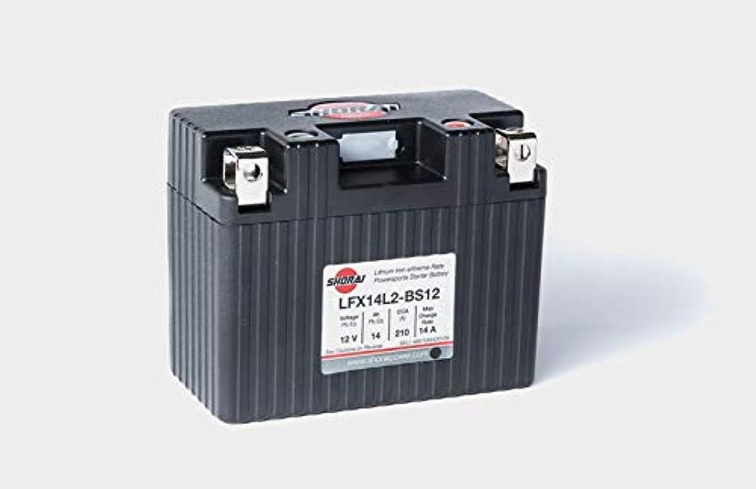 作曲する圧力ライセンスSHORAI LFX バッテリー LFX14L2-BS12