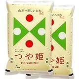 【出荷日に精米】 山形県産 つや姫 白米 10kg (5kg×2) 平成29年産 減農薬 特別栽培米