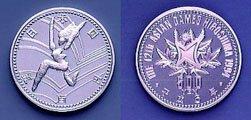 第12回アジア競技大会記念500円白銅貨幣(跳ぶ) 未使用品