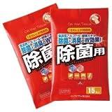 サンワサプライ OAウェットティッシュ 除菌用 ハンディパック 1セット(30枚:15枚×2個)