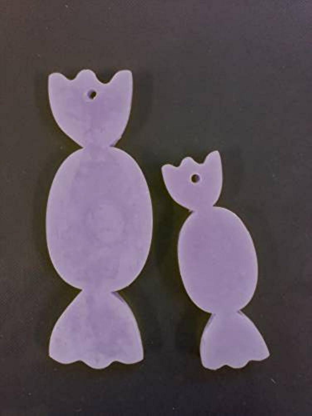 マエストロ背の高い泳ぐGRASSE TOKYO AROMATICWAXチャーム「あめだま2個」(PU) ラベンダー アロマティックワックス グラーストウキョウ