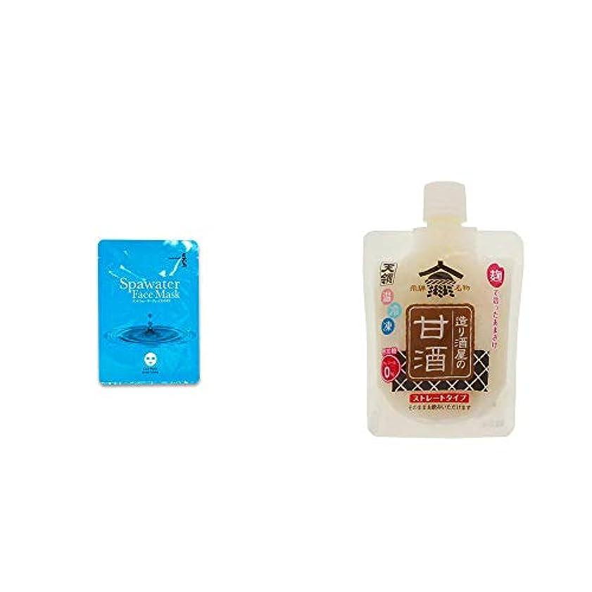 [2点セット] ひのき炭黒泉 スパウォーターフェイスマスク(18ml×3枚入)?天領 造り酒屋の甘酒 ストレートタイプ(130g)