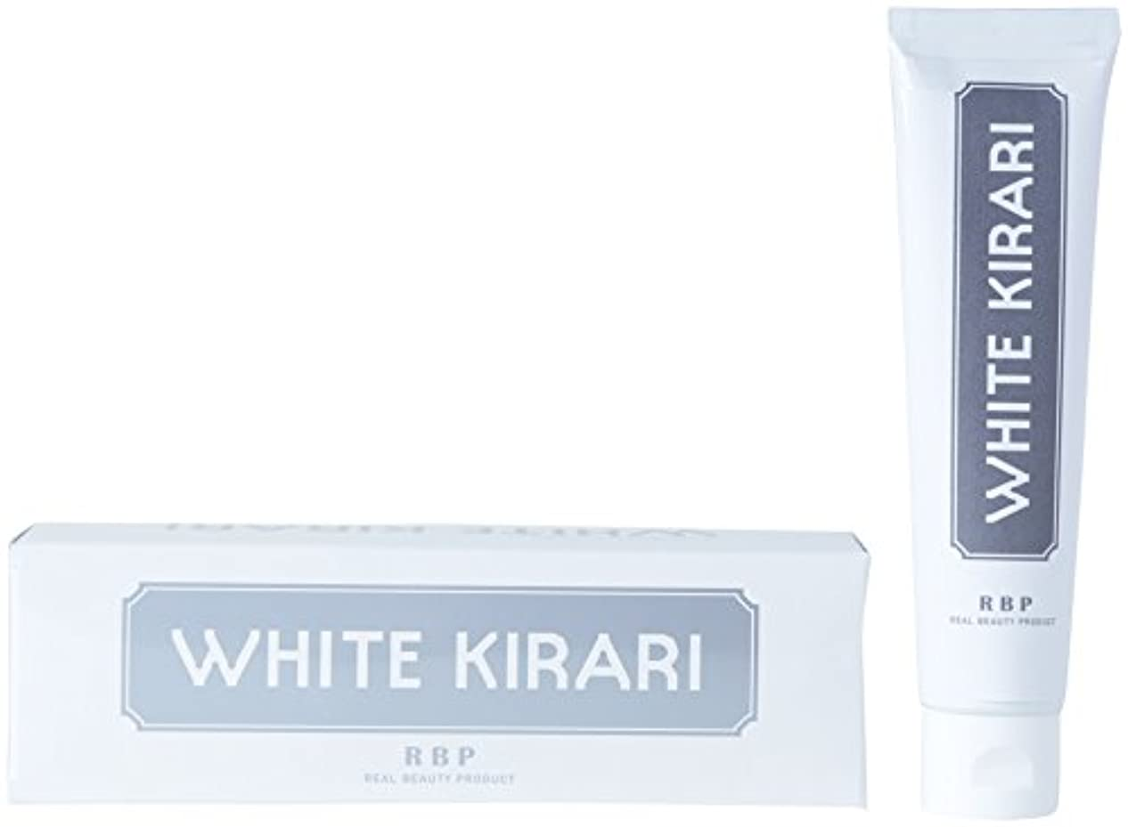 コーラス頑張る脆いリアルビューティプロダクト(RBP) WHITE KIRARI 95g LED付
