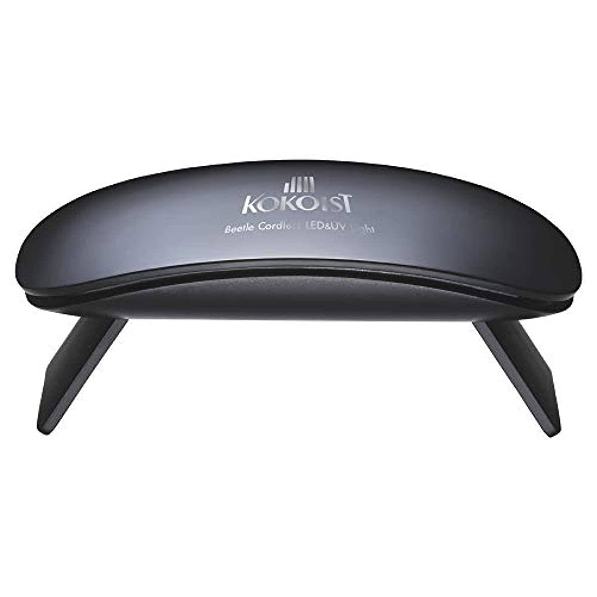 シールラブカヌーココイスト KOKOIST BeetleコードレスLED&UVライト 9W セット 本体+USBコード