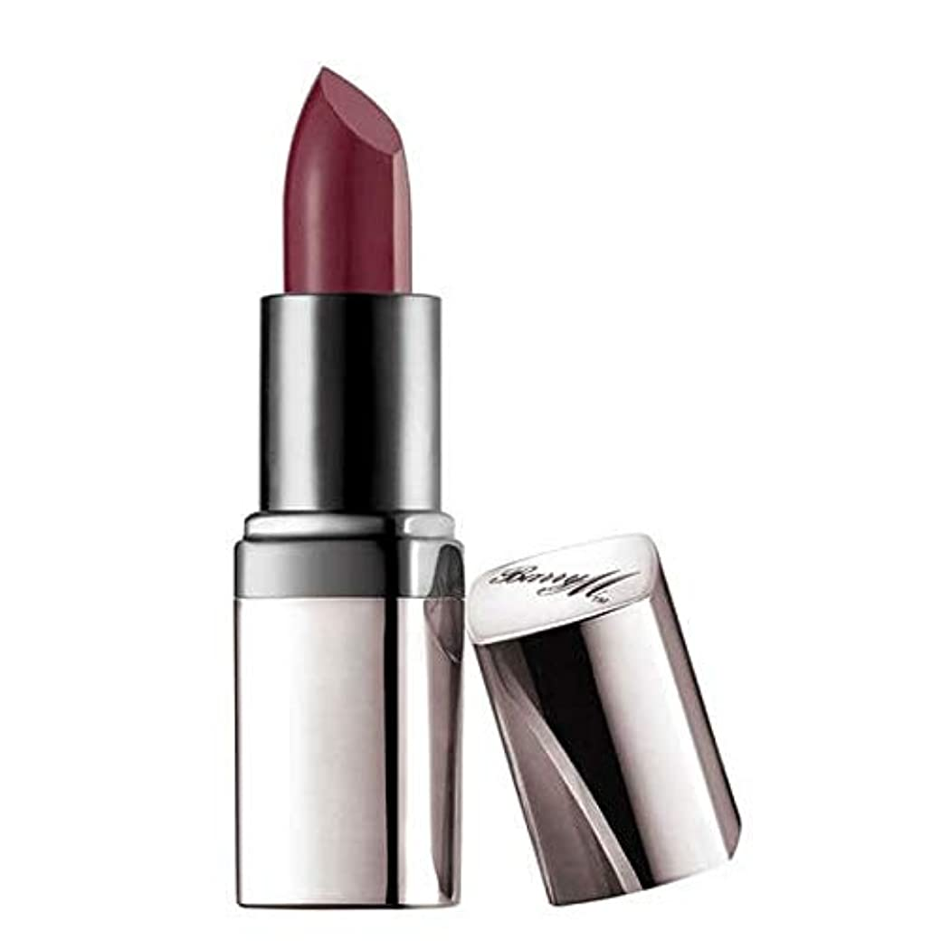 [Barry M ] バリーメートルサテン超滑らかなリップペイント - ベリー-Liciousが - Barry M Satin Super Slick Lip Paint - Berry-Licious [並行輸入品]