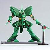 ガンダムコレクションDX3 ハンマハンマ (有線サイコミュ展開) 《ブラインドボックス》