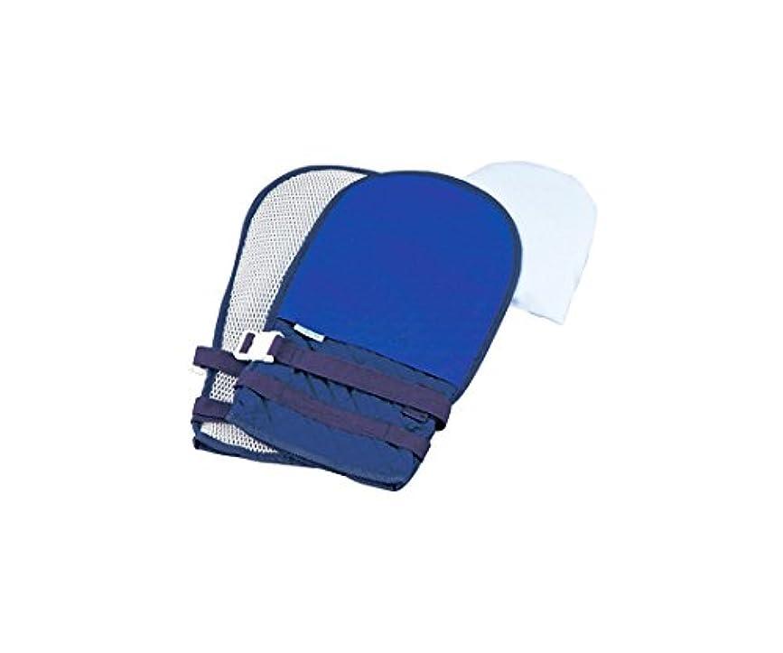 困惑する教育良性ナビス(アズワン)0-1638-61抜管防止手袋大キルティングブルー