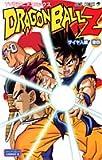 ドラゴンボールZサイヤ人編 巻4―TV版アニメコミックス (ジャンプコミックス)