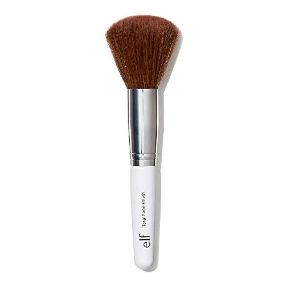 第五カエル実験室e.l.f. Essential Total Face Brush EF24112 (並行輸入品)