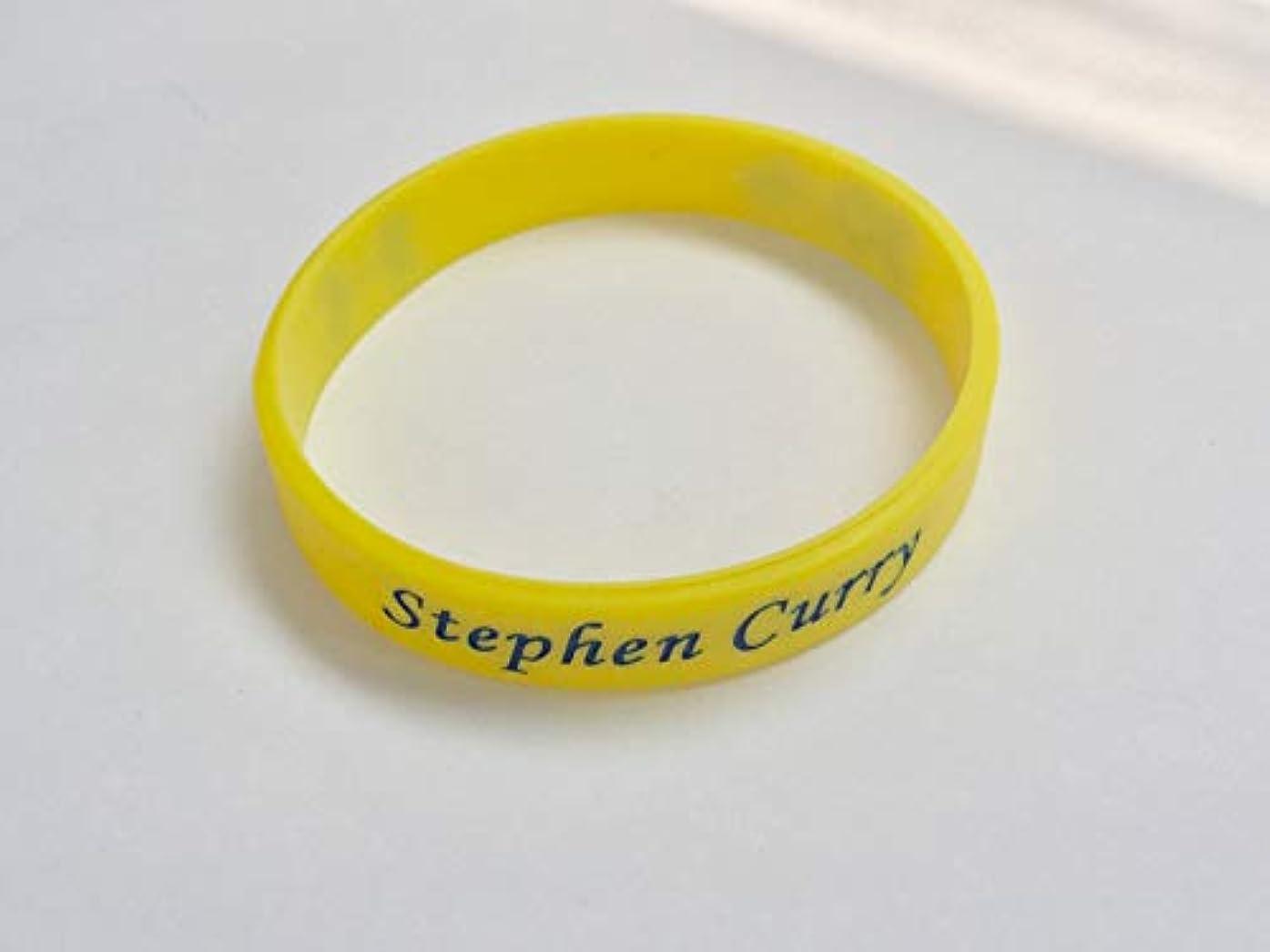 たくさんのバレル肉【数量限定】『ステファン ? カリー』 リストバンド / ブレスレット 5本(4+1)セット(Stephen Curry Silicone Wristband Bracelet 4Packs / NBA バスケットボール) [並行輸入品]