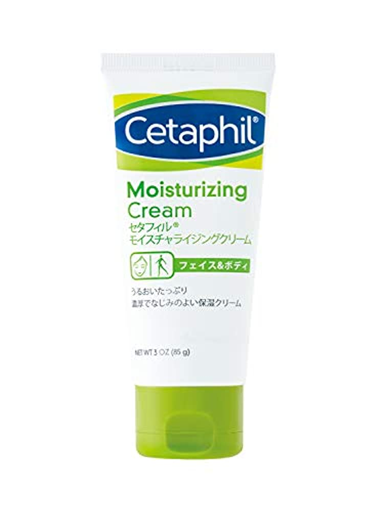 シェア高音笑セタフィル Cetaphil ® モイスチャライジングクリーム 85g ( フェイス & ボディ 保湿クリーム クリーム )