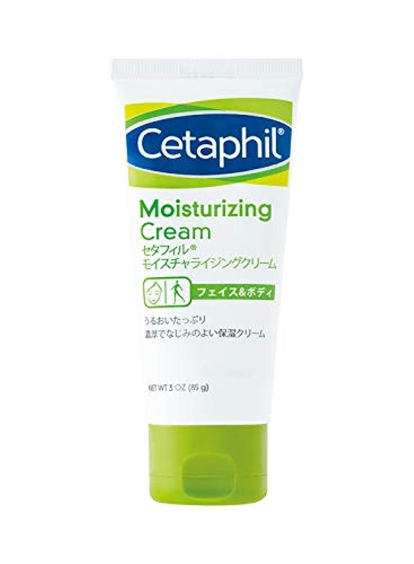 ラフ睡眠擁する謝罪するセタフィル Cetaphil ® モイスチャライジングクリーム 85g ( フェイス & ボディ 保湿クリーム クリーム )