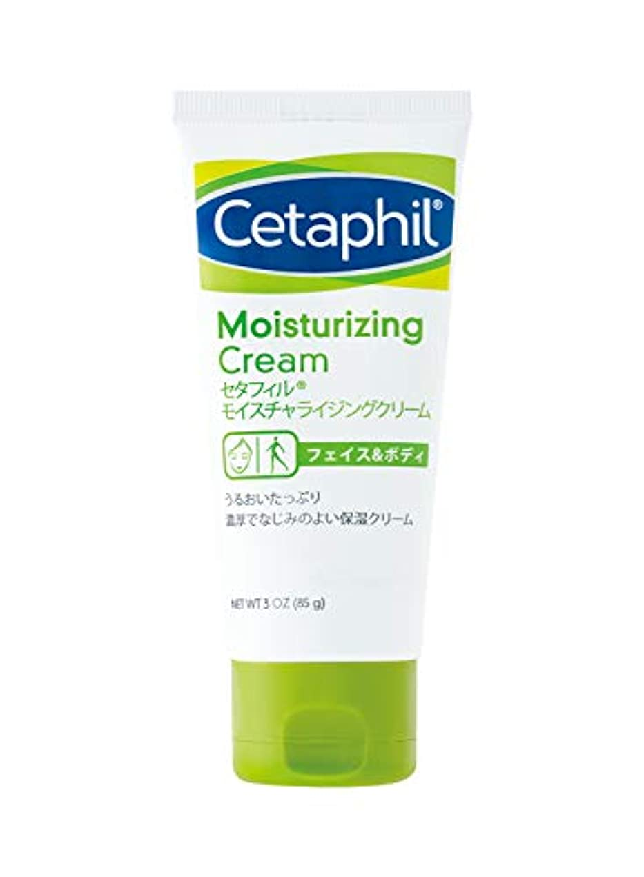 拍手残り物ママセタフィル Cetaphil ® モイスチャライジングクリーム 85g ( フェイス & ボディ 保湿クリーム クリーム )