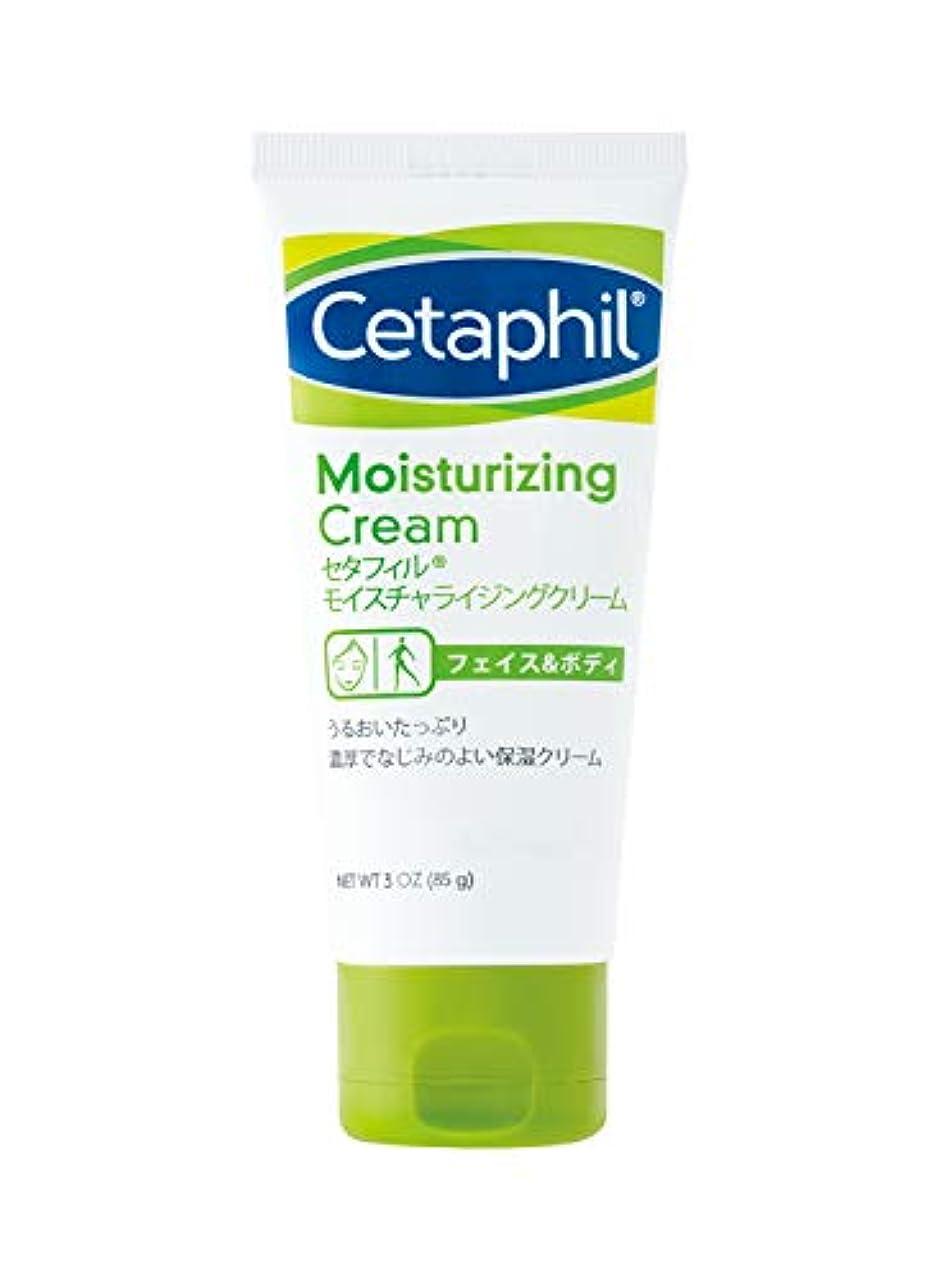 出演者リハーサル飛躍セタフィル Cetaphil ® モイスチャライジングクリーム 85g ( フェイス & ボディ 保湿クリーム クリーム )