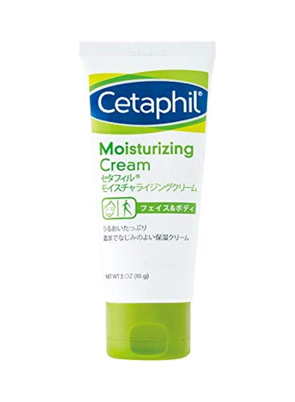 私たち脅威スタッフセタフィル Cetaphil ® モイスチャライジングクリーム 85g ( フェイス & ボディ 保湿クリーム クリーム )