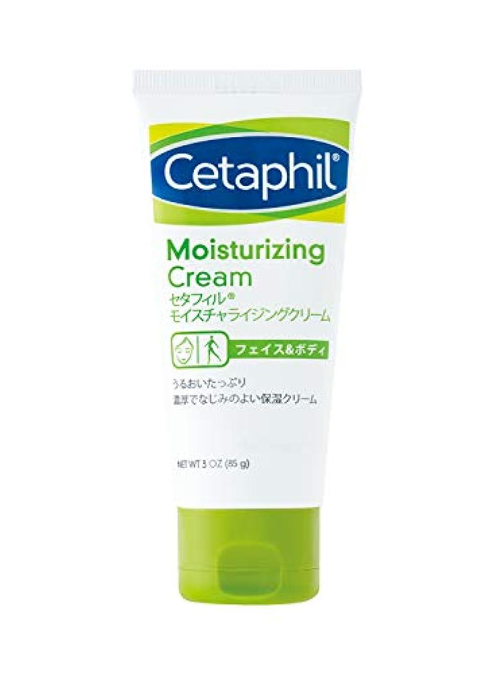 キャップ間違い密度セタフィル Cetaphil ® モイスチャライジングクリーム 85g ( フェイス & ボディ 保湿クリーム クリーム )
