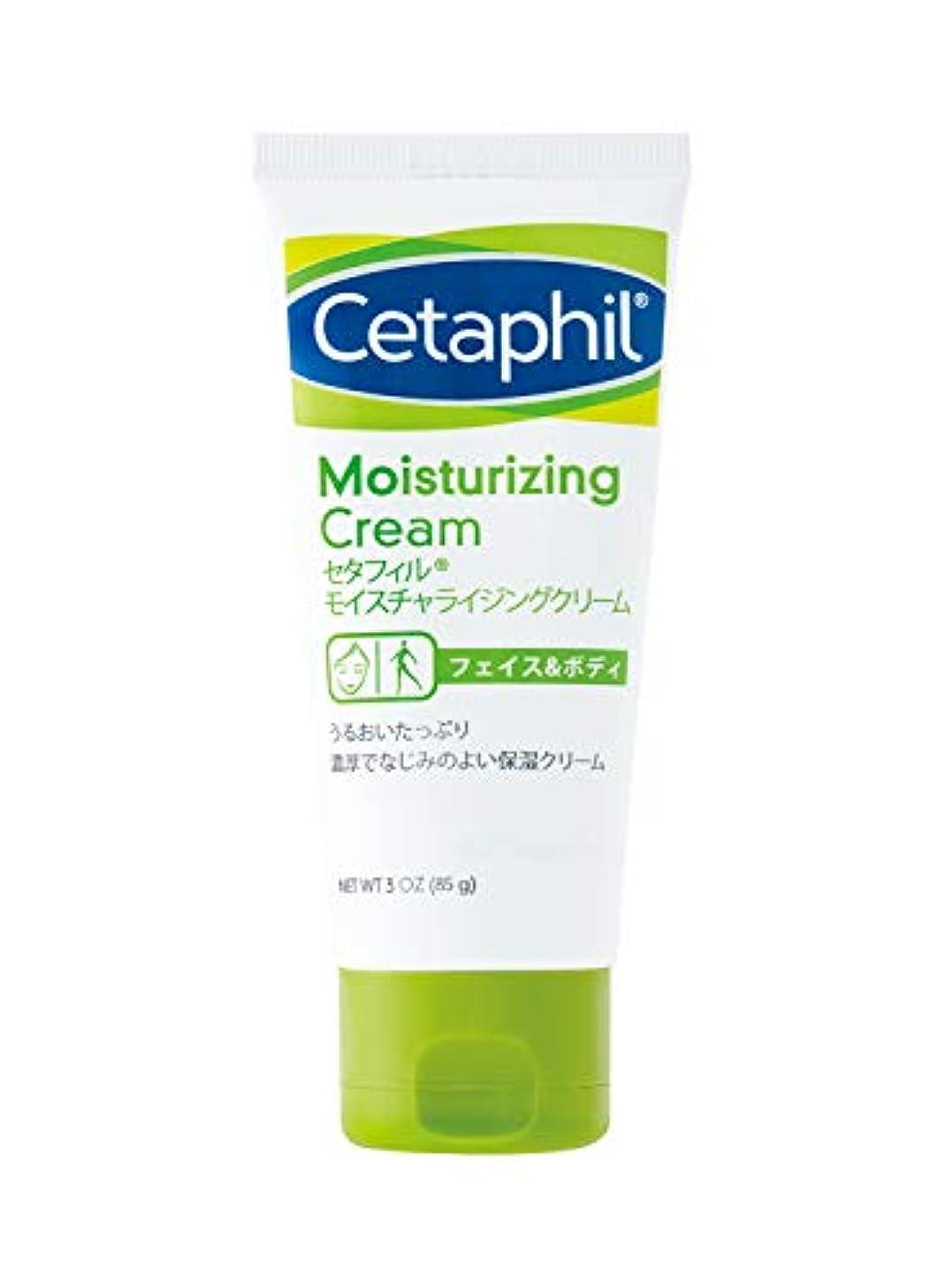 プログレッシブコマース手のひらセタフィル Cetaphil ® モイスチャライジングクリーム 85g ( フェイス & ボディ 保湿クリーム クリーム )