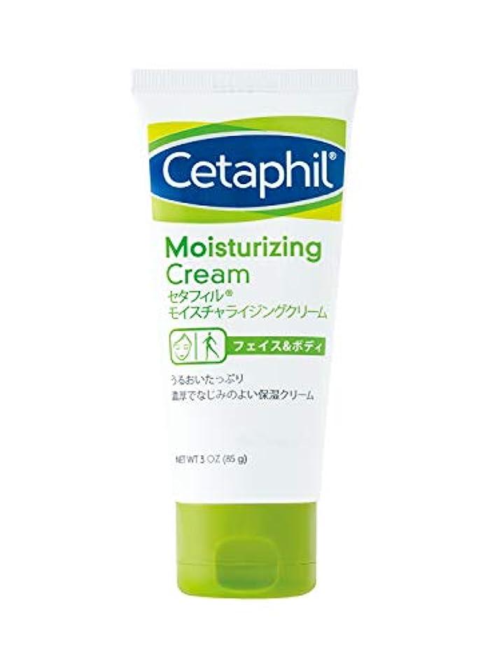用心する改革作家セタフィル Cetaphil ® モイスチャライジングクリーム 85g ( フェイス & ボディ 保湿クリーム クリーム )