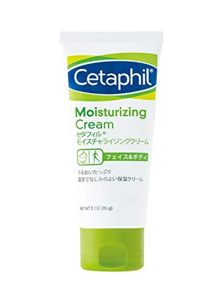 ビン道を作るコンパクトセタフィル Cetaphil ® モイスチャライジングクリーム 85g ( フェイス & ボディ 保湿クリーム クリーム )
