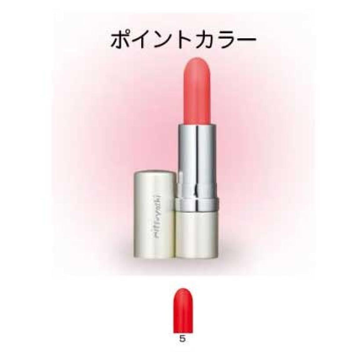 コンパス矛盾ファン三善 リップルージュ プロ 口紅 3.8g 5(H)(C)