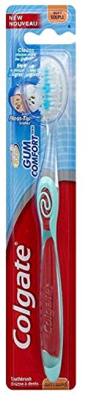 それによってウォーターフロント悔い改めるColgate ガムコンフォート歯ブラシソフト(3パック)