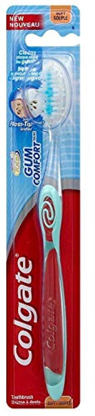 チーズプーノベッツィトロットウッドColgate ガムコンフォート歯ブラシソフト(3パック)
