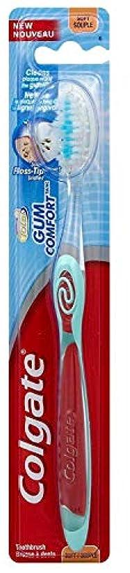 染色熱望するカスケードColgate ガムコンフォート歯ブラシソフト(2パック)