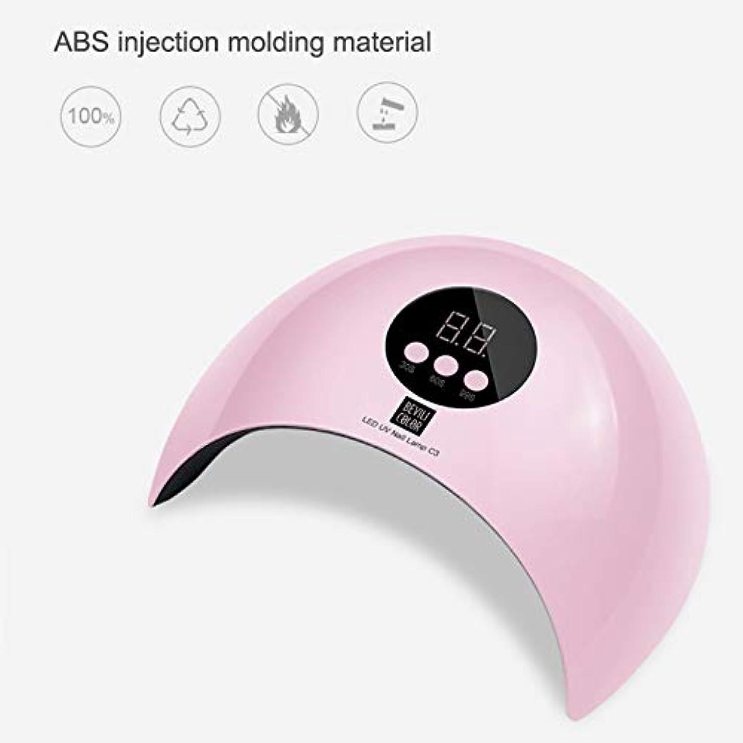 傷跡続編つかいますBeaurtty 「2019最新モデル」36W紫外線LEDランプ マニキュア ドライヤーライト すべてのタイプのため 12のLEDのゲル 釘機械治癒 レジンにも便利??
