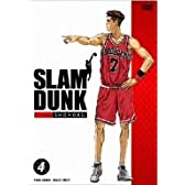 SLAM DUNK VOL.4 [DVD]