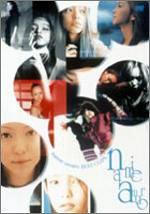 BEST CLIPS [DVD]