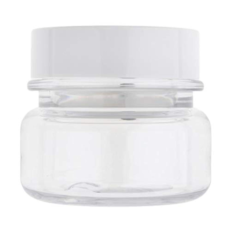 家事ディレイ買い物に行く60G空の円形ペット構造の瓶詰め旅行クリームローション化粧品容器 - クリア+ホワイト
