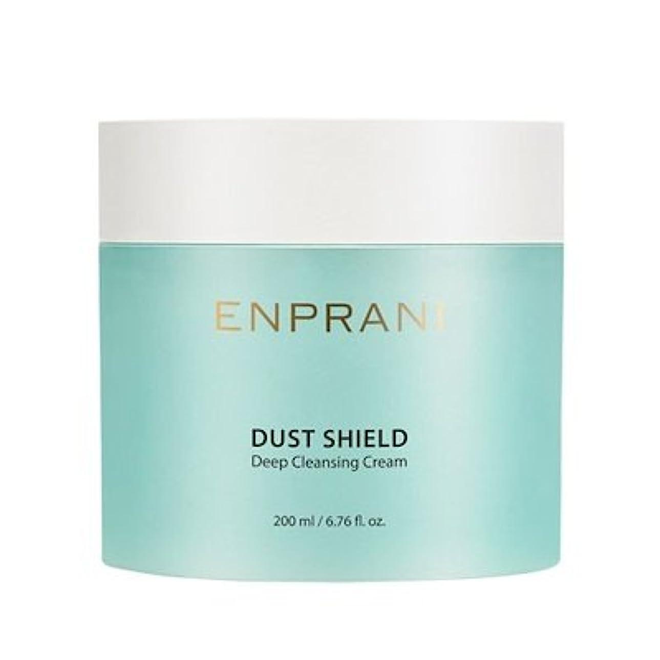 シリーズまもなく座標ENPRANI Dust Shield Deep Cleansing Cream エンプラニ ダストシールドディープクレンジングクリーム200ml [並行輸入品]