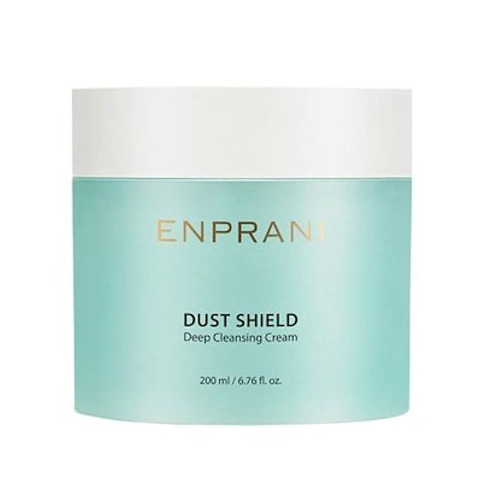 朝魅力女優ENPRANI Dust Shield Deep Cleansing Cream エンプラニ ダストシールドディープクレンジングクリーム200ml [並行輸入品]