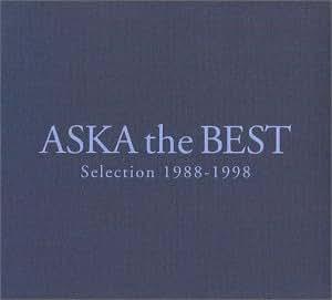 ASKA the BEST