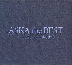 ASKA the BEST