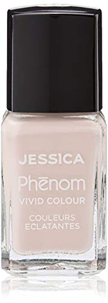 力名前で冗長Jessica Phenom Nail Lacquer - Provocateur - 15ml / 0.5oz