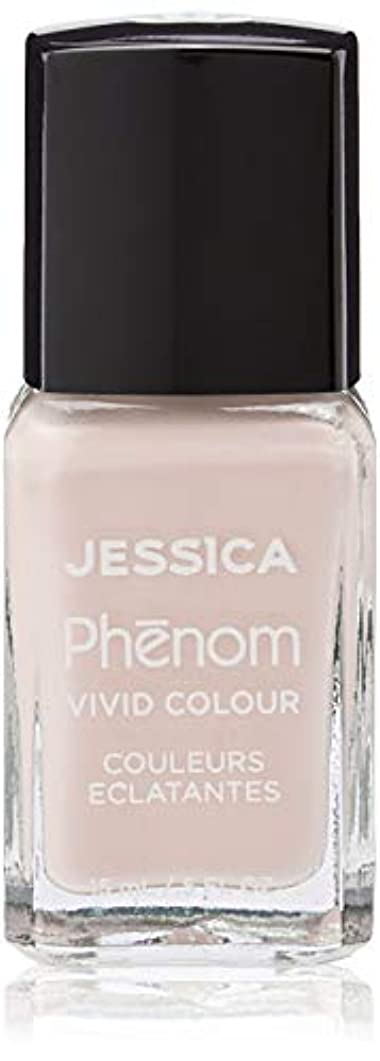 私はぁあたたかいJessica Phenom Nail Lacquer - Provocateur - 15ml / 0.5oz