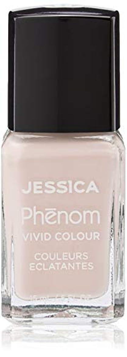 緊張するハント人工Jessica Phenom Nail Lacquer - Provocateur - 15ml / 0.5oz