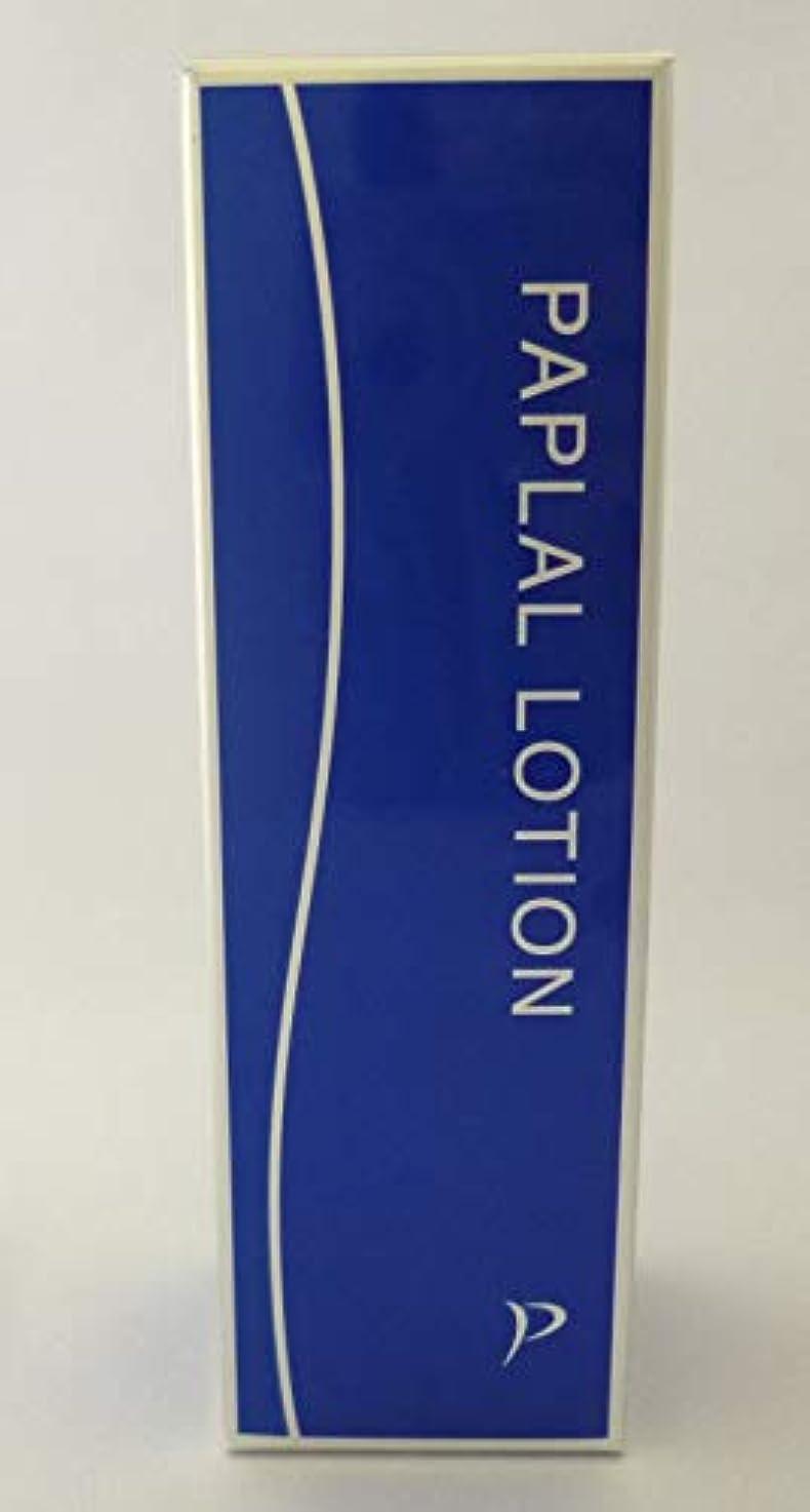 汚染イブニング自慢ブライトニング パプラールローション150ml