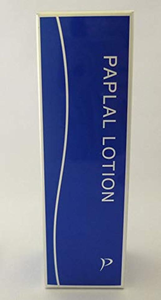 リズミカルな巻き戻す罰ブライトニング パプラールローション150ml
