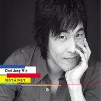 チェ・ジョンミン 1st Single - Heart & Heart(韓国盤)