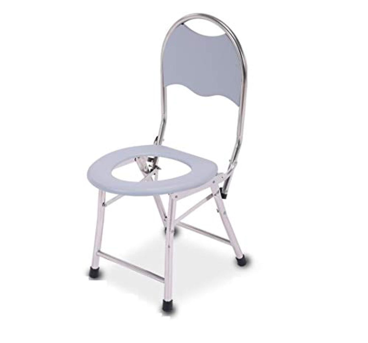マインドフルモールス信号豪華な便器椅子、大人用便座、安全ステンレス鋼滑り止めシャワー椅子、携帯用しゃがむパン