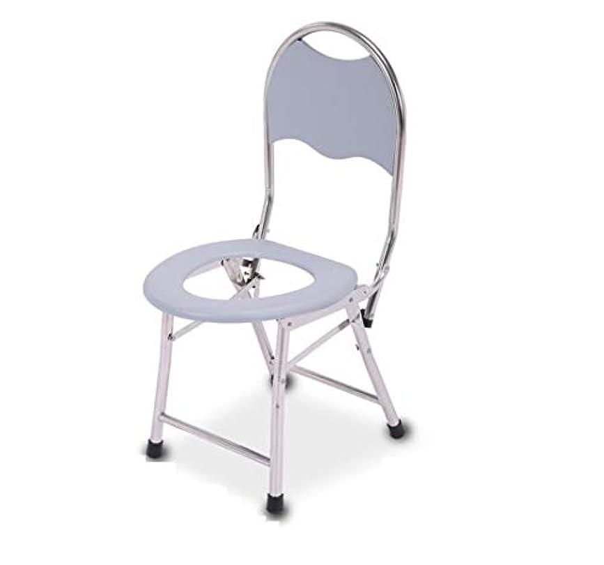 フレームワークドレインメドレー便器椅子、大人用便座、安全ステンレス鋼滑り止めシャワー椅子、携帯用しゃがむパン