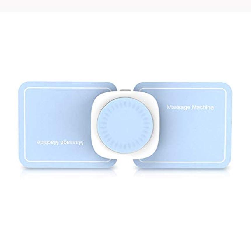 マッサージャー、子宮頸部マッサージ、USB充電式多機能ミニマッサージステッカー、男性と女性の両親のギフト