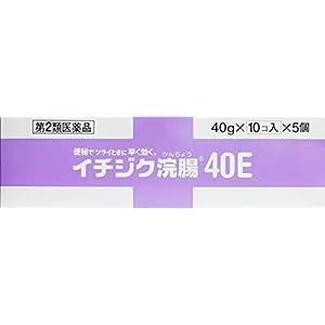 【第2類医薬品】イチジク浣腸40E 40g×50